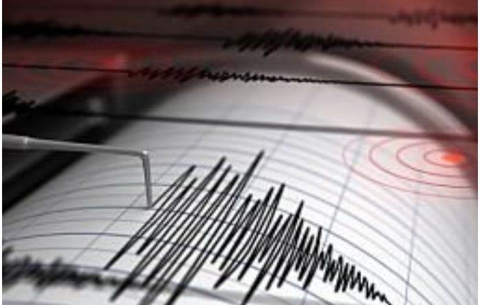 El sismo tuvo una intensidad de 3,1 grados.