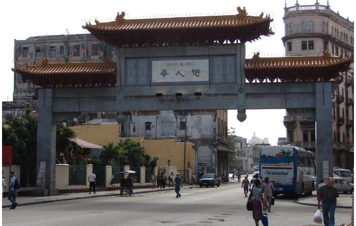 Portal de la Amistad, ubicado en la entrada del Barrio Chino de La Habana.