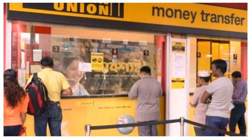 EEUU sanciona Western Union Cuba