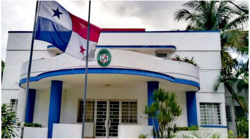 Panama Cuba citas visa